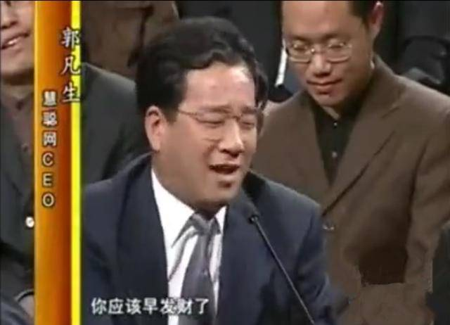 有谁记得现在的万网总裁张向东以前是怎么被慧聪网老总嘲讽的呢?