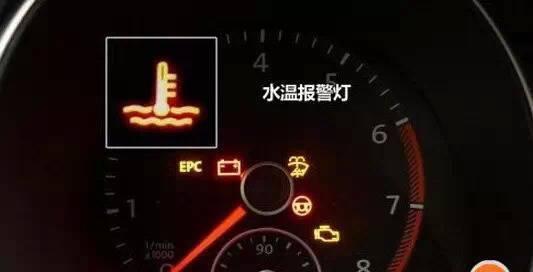 若该指示灯常亮,可能是机油存量及压力低于标准值.