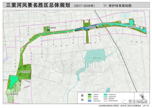 胶州特重要的规划出台! 三里河名胜区总体规划出炉!周边.