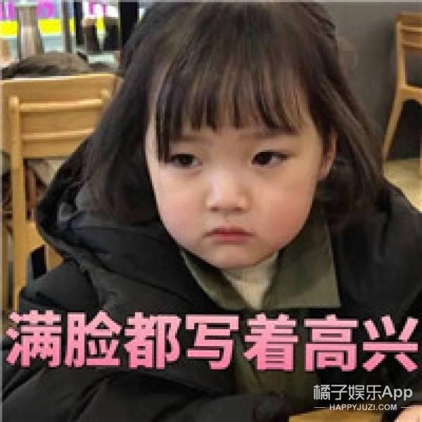 女孩名叫权律二,2013年出生的宝宝,今年也才4岁,是最近韩国很火的小网图片