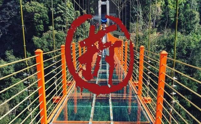 福建最高最长最险的玻璃天桥将被