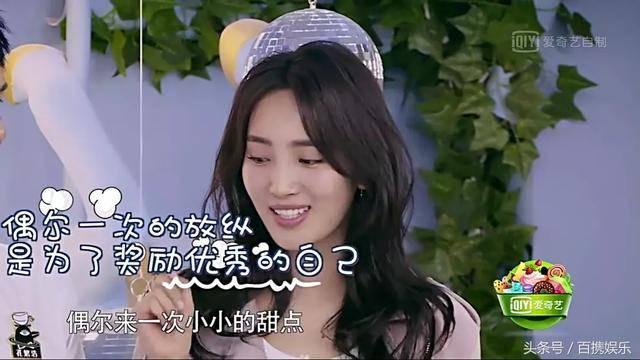 """没想到王紫璇性格这么软萌,一点也不""""小神婆""""要被李现怼死了"""