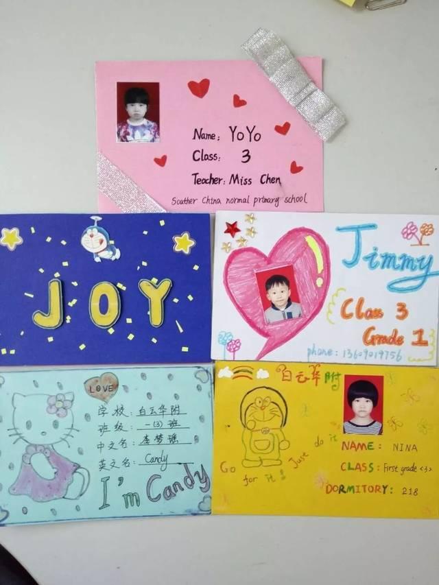 【創意作業】小學生設計英語名片,讓孩子從小喜歡英語圖片