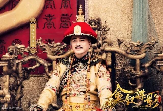 汤镇宗他是第一个到大陆发展的香港演员影视凭借电视剧《外来妹港剧爱回家住在在香港哪里图片