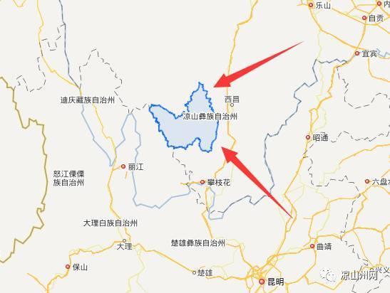 凉山州盐源县发生地震图片