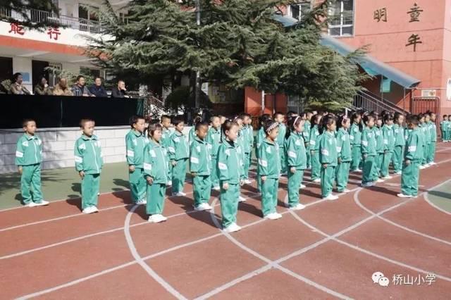 口号里迈步向前,这是桥山小学一年级的小朋友们正在举行的队列队形