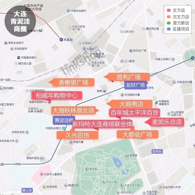 此外,青泥洼附近还有烟不再热闹的天津街商圈(佳兆业广场,新世界百货图片