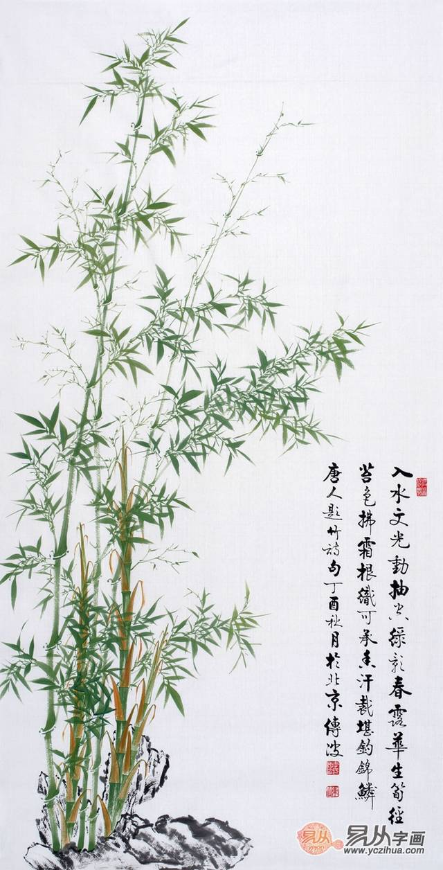 画竹子的画家 李传波竹子画美出新高度图片