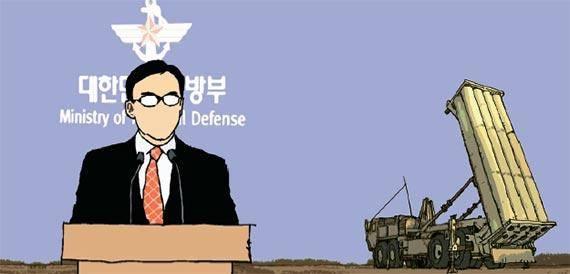 解决岂道歉萨德漫画?韩国想得美!到处是风景问题垃圾图片