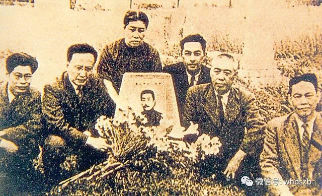 田汉在上海图片