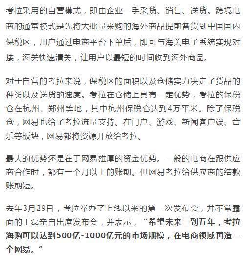 情趣967亿的宁波首富,竟开始卖情趣用品了!房吗身家松原有?图片