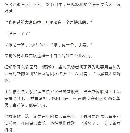 身家967亿的宁波情趣,竟开始卖情趣用品了!影院首富93750图片