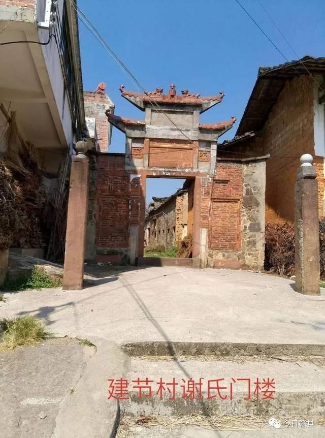 除了风光 我们还找到了每个姓氏的宗祠 赣县区吉埠镇建节村 (本期话题