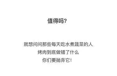 太仓人口减少_太仓沙溪古镇图片