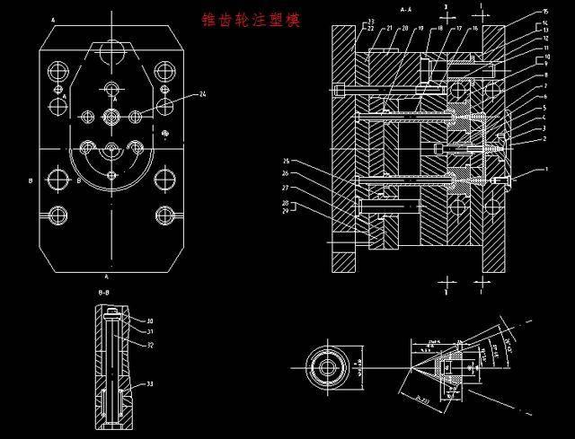 电路 电路图 电子 原理图 640_489