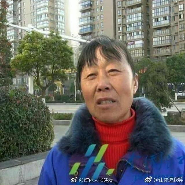 老当益壮?78岁老汉迎娶33岁娇妻 为证能力生二孩