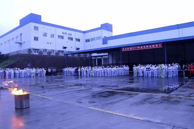 提高员工及干部对突发事件的应急处理能力,四川宏发公司组织近1000名
