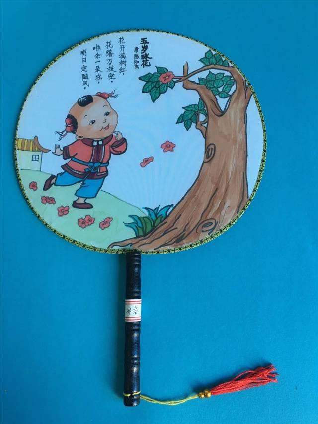 【读诵节】三年级团扇诗配画图片