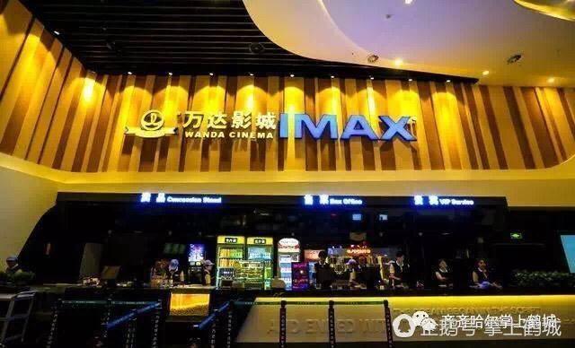 近些年,齐齐哈尔的电影院越来越多,北新疆有百货大楼的影城大地,大商三区恐怖电影大全图片