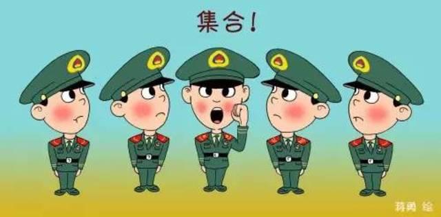 【武警专用表情来啦 无水印图倾情巨献】图片