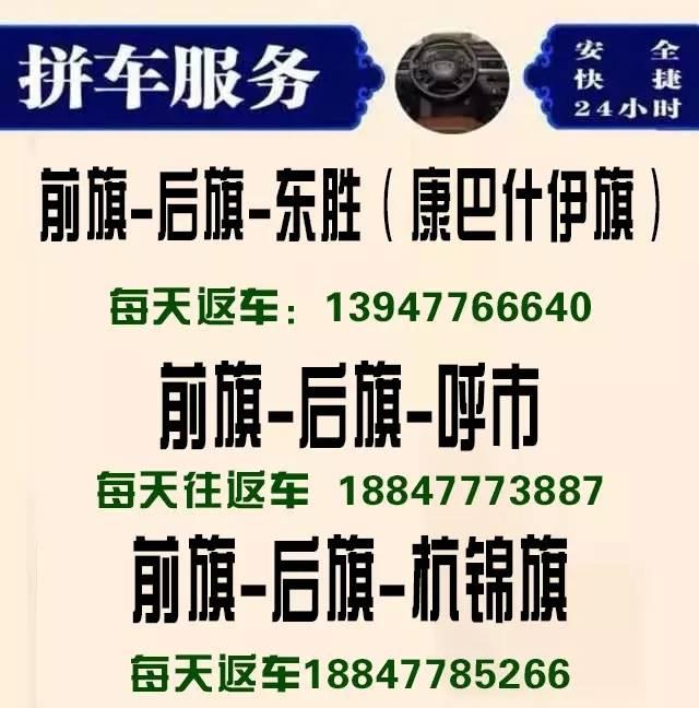 【便民信息】本人有08年铃木超级维特拉和09吉利金刚出售_赛车pk1
