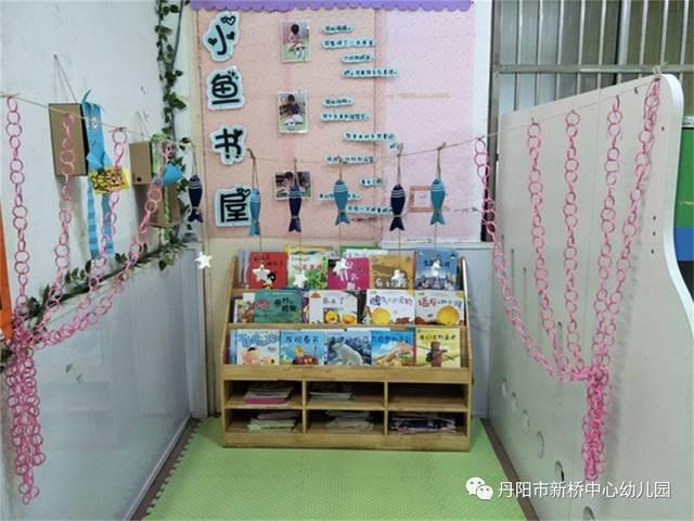 让课件也参与到幼儿园的教学活动中来,使家长的活动更加丰富多彩.幼儿电动打蛋器乐高图片