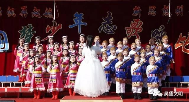 """吴堡三完小举行""""中国梦少年志""""歌咏比赛 14支队伍展现少年风采"""