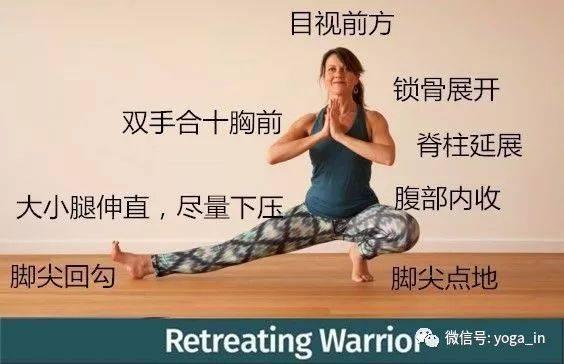 """瑜伽人6个瑜伽战士式,轻松拥有""""小鸟腿""""和""""气质背""""!图片"""