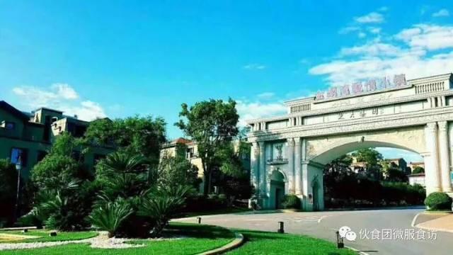 【曲靖金麟湾小镇石头】瓷砖普罗旺斯的a小镇爱情紫色别墅之旅外墙贴图片