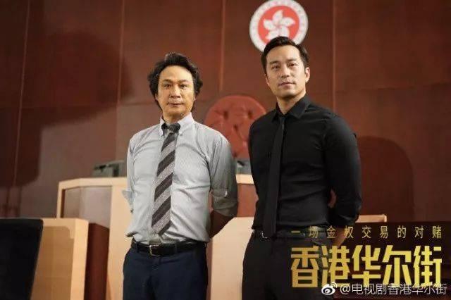 FOX集团X刘德华打造《香港华尔街》,吴镇宇数尽香港金融黑幕!