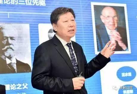 海尔演讲_海尔集团首席执行官张瑞敏出席并演讲.