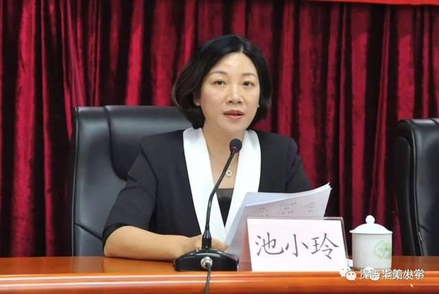 会上,区委常委,宣传部长,区创文工作领导小组常务副组长池小玲作了