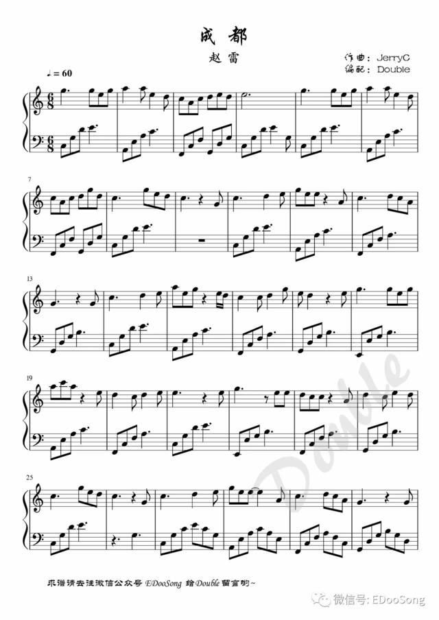 [钢琴谱]赵雷 成都图片