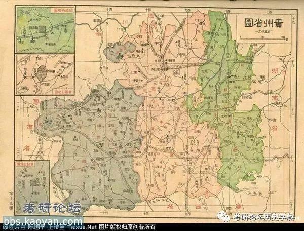 民国时期的各省地图图片
