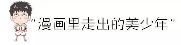 迪丽热巴的完美男友出炉_凤凰彩票平台登录