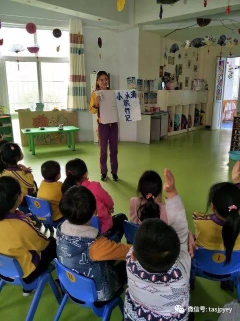 金鹏幼儿园教师教研观摩活动报道—惠普园