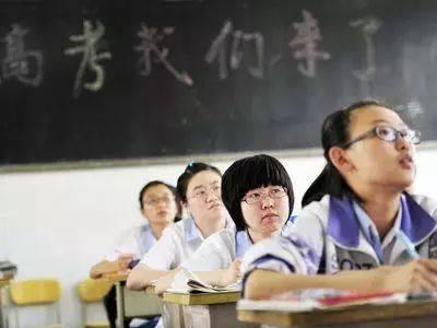 2018年内蒙古高考加分政策调整 取消5个加分