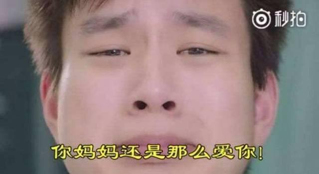 【狮吼TV】华为CEO朋友圈怼iphone X旺仔牛奶广告续集重现江湖
