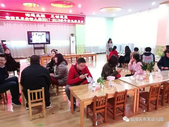 沟通无限,互动双赢——临潼区东关幼儿园召开家长委员