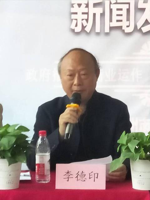 中国中部第二届国际宠物博览会新闻发布会在郑州举行