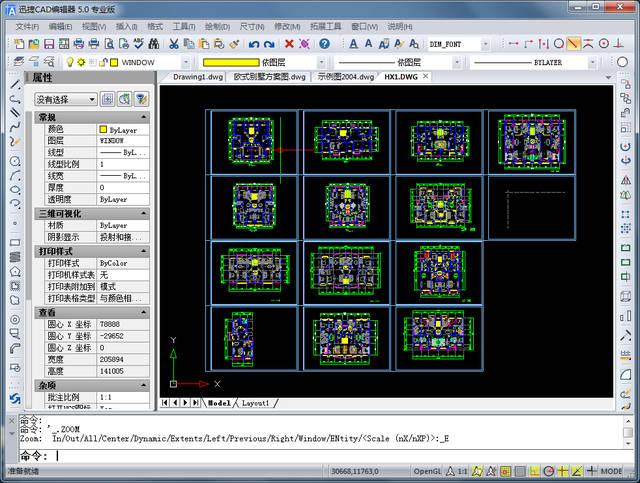 highdesign也是一款二维cad绘图软件,它提供了可视化的绘图工具,简单