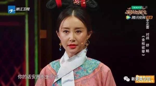 刘亦菲斗鸡是不是到底眼?深圳篮球骑士图片