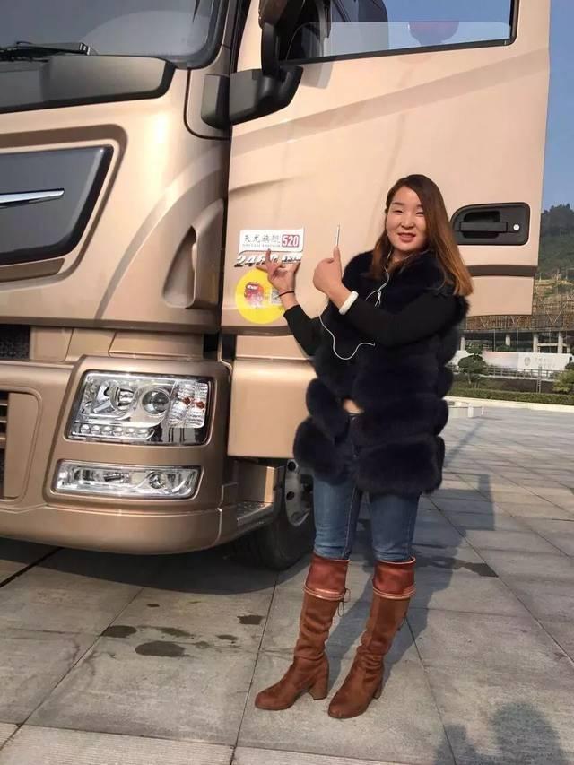 90后美女云歌跑运输:开18米长大卡车 已安全行驶120万公里