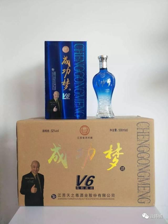 品名:蓝中国梦 产地:江苏省 宿迁市 洋河镇 酒精度:42%vol 净含量