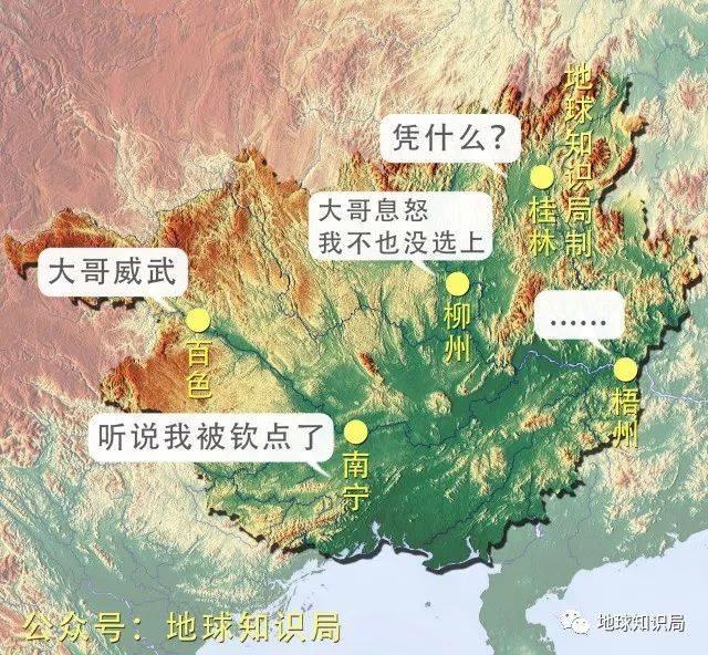 每个上台的政治人物都想把好处往自己家乡带,最终造成了广西省会无法
