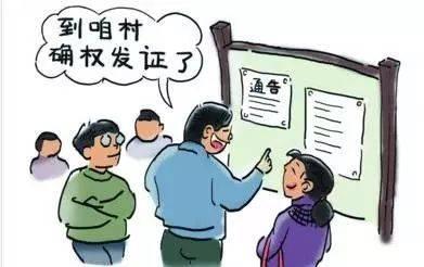 什么是农业人口_常住人口登记卡是什么