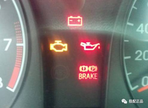 其实这只是发动机故障灯与机油报警指示灯啊!