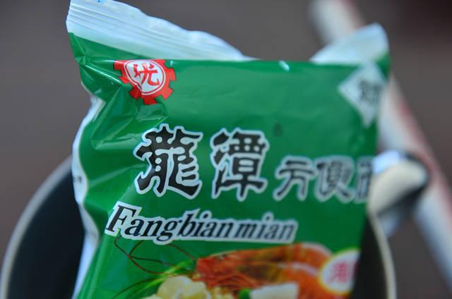 """吃了好些年你可曾真正了解""""龙潭方便面""""?"""