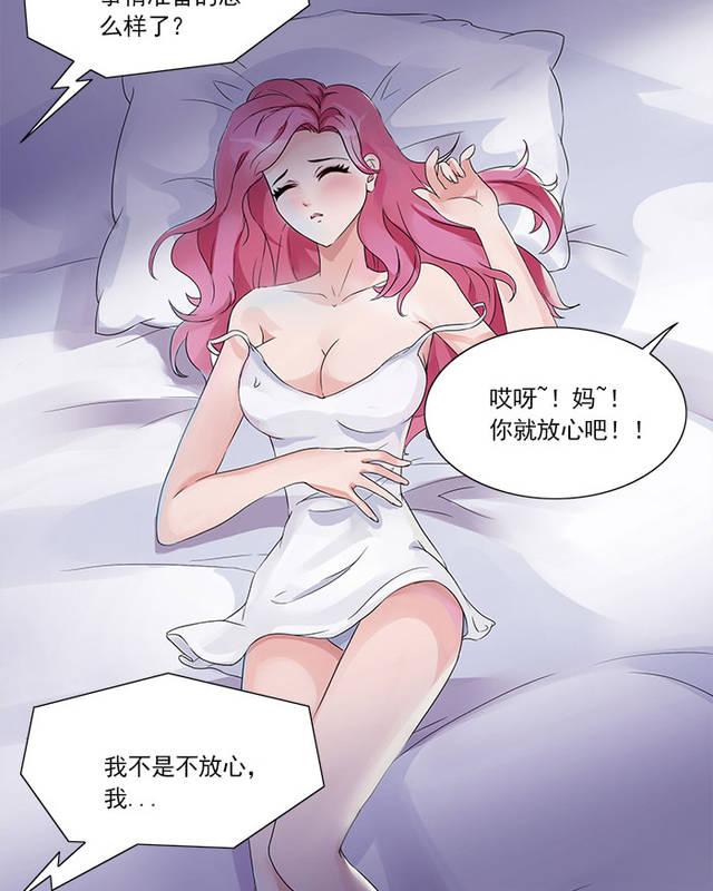 亚洲人体热�_洛先生的绝宠小心肝:她的身体好热