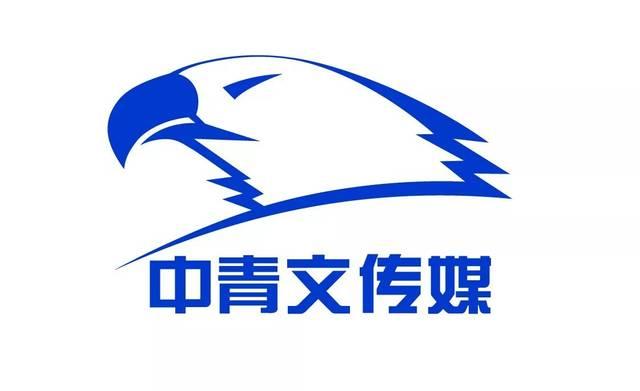 2017年秋季出版行業招聘會丨有解決北京戶口的機會--
